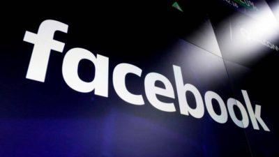 Como entrar direto no Facebook